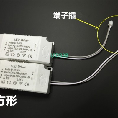 LED driver AC 85- 265V 300mA (36