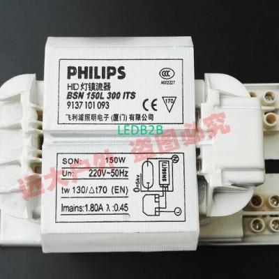 Original Philips metal halide lam