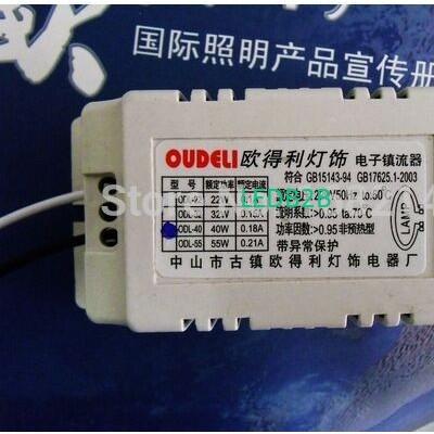 NEW Circular tube AC 220V 50Hz 40