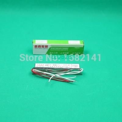 5pcs/lot, PlasticT4 T5 130V - 380