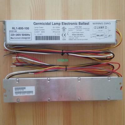 230V 95W Germicidal Lamp Electron