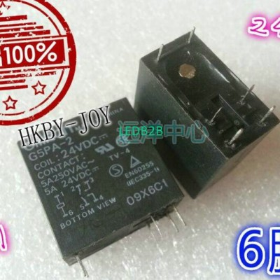 G5PA-2 G5PA-2-24VDC G5PA-2-24V G5