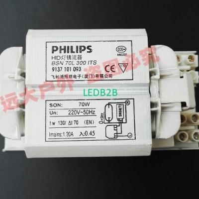 Philips HID metal halide lamp bal