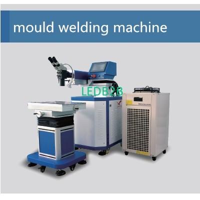 spot welding machine mould weldin