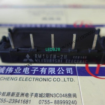 RM10TN-2H  module Special supply