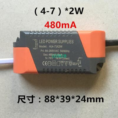 LED driver AC 86- 265V 450mA - 48