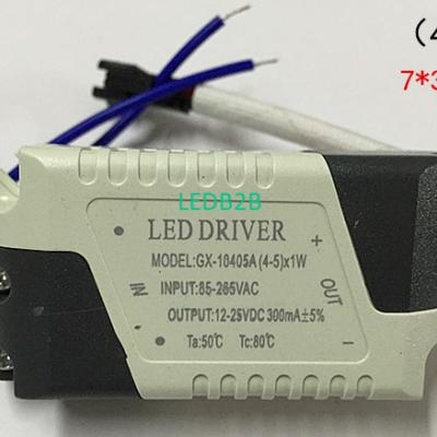 LED driver  AC 85- 265V 300mA ( 4