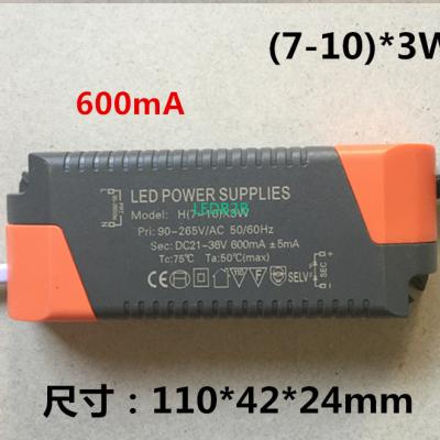 LED driver AC 86- 265V 600mA  ( 7