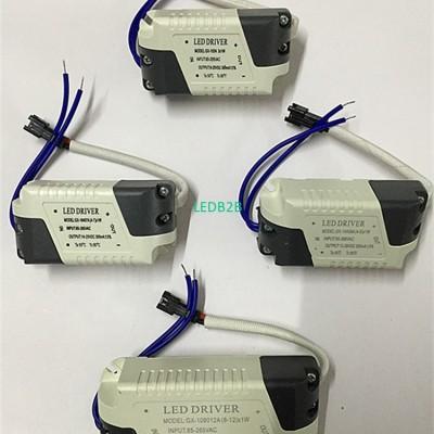 LED driver  AC 85- 265V 300mA ( 1