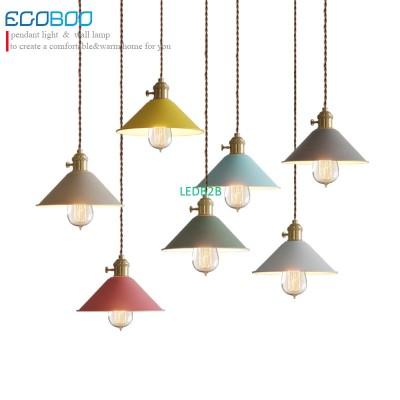 Macaron lampshade 7 colors, lumin