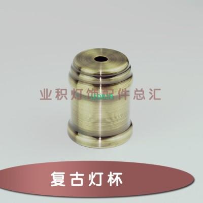 E27 retro lamp holder Bronze Cera