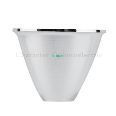 10pcs Aluminum Reflector Cup 5-10