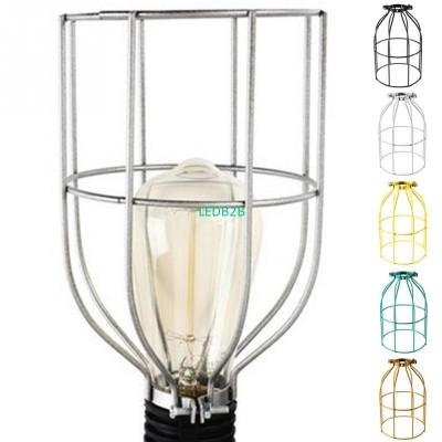 Vintage Metal Light Cage Trouble