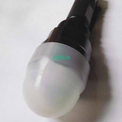 43mm Diffuser for C2/C8 Flashligh