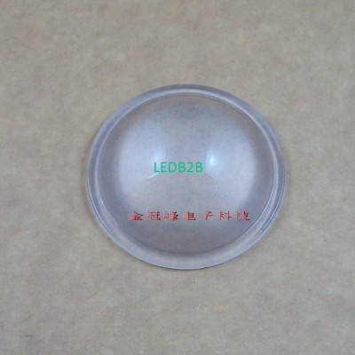 Scrub 43mm single led lens 43mm s