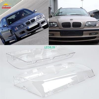 2pcs Car Headlight Cover Case Cle