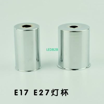 DIY lighting accessories E14/ E27