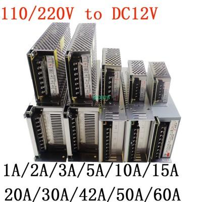 Power Supply Transformer AC100-24