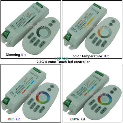 2.4G led dimmer dimming(single co