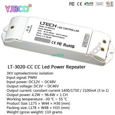 led amplifier DC12-48V CC 1400/17