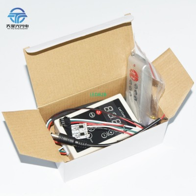 TXG DC12V 133 programs Choosable