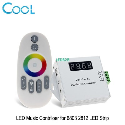 Colorful LED Music Controller DC1