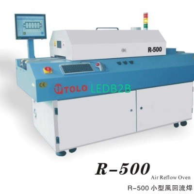 Lead-Free Hot-Air Reflow Oven