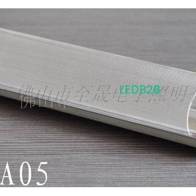 LED T8 Covers