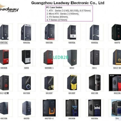 Leadway Computer Cases