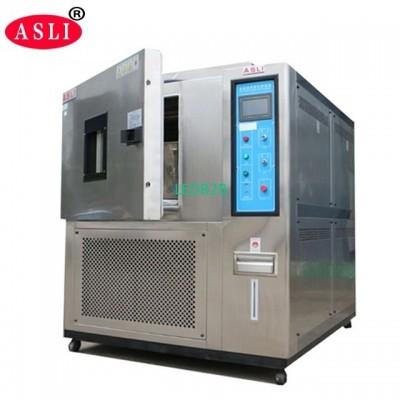 programmable fast temperature cha