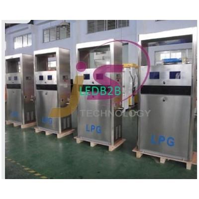 LPG Dispenser and Parts