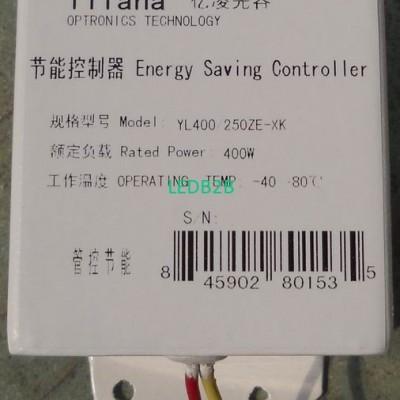 Energy Saving Controller