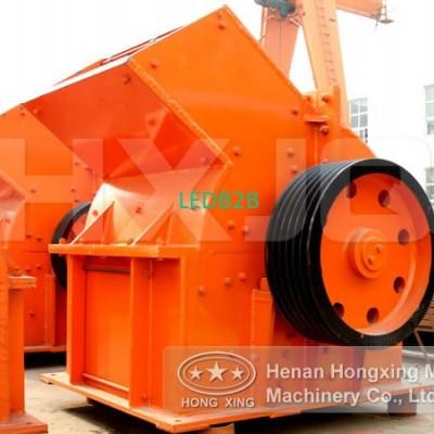 hammering machine