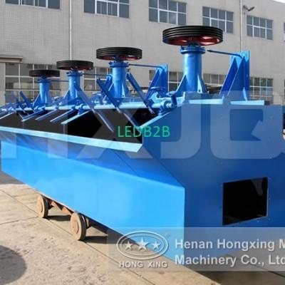 ore flotation equipment