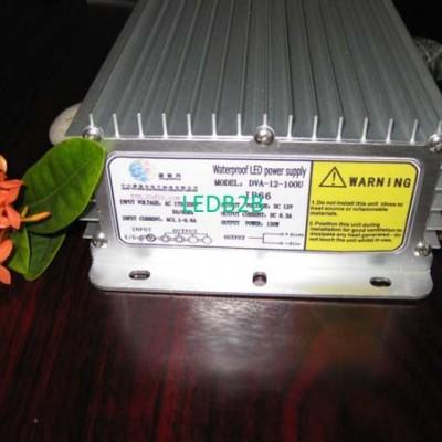 Constant voltage Light Power Supp