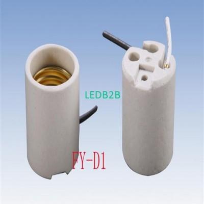 E27/E14/E40 lamp holder