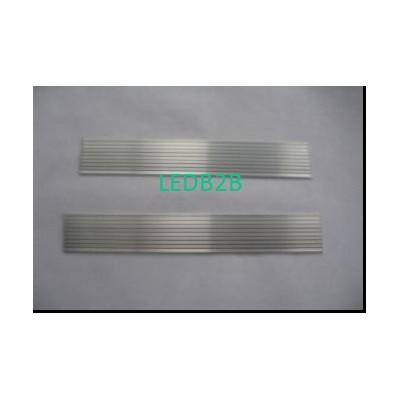 Grille Aluminium Stripe