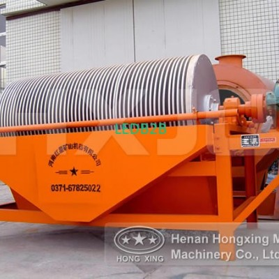 china magnetic separator