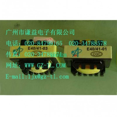 QianYi electronic direct sale, Su