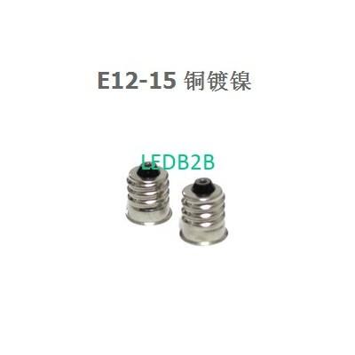 E12-15 lamp bases