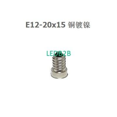 E12-20x15 lamp bases