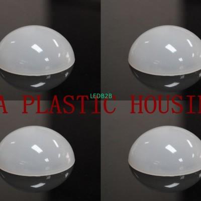 led plastic housing,led bulb hous