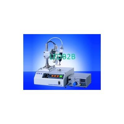 CCM-3H dispenser
