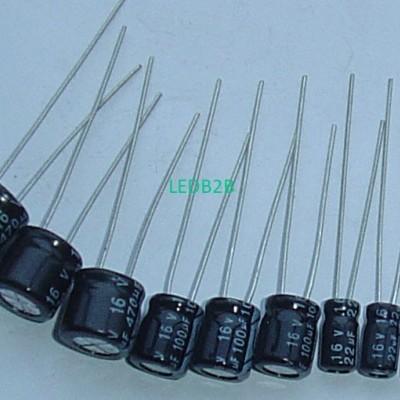 Sell aluminum electrolytic capaci
