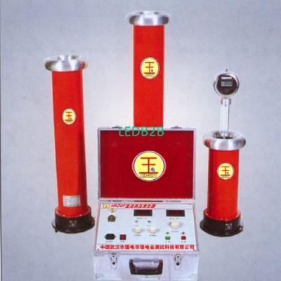 D.C High Voltage Generator