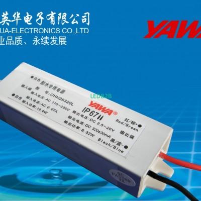 8W CC IP67 waterproof