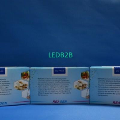 Trifluralin ELISA Test Kit