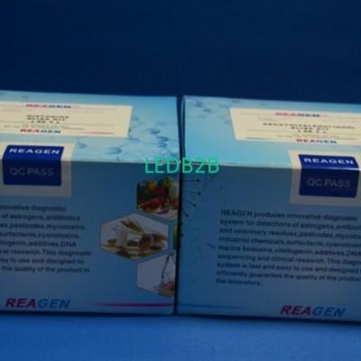 Sulfonamide ELISA Test Kit