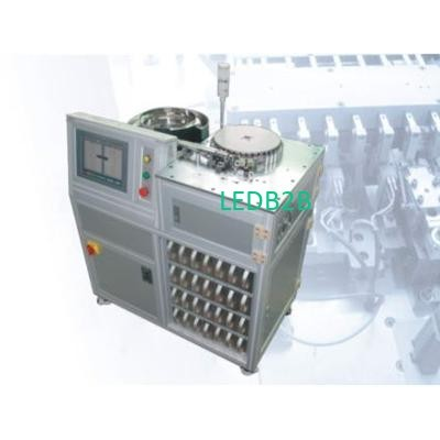 Test separator