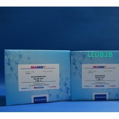 Clonidine ELISA Test Kit